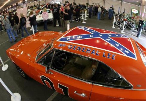 Photo credit: http://time.com/3933901/dukes-hazzard-toy-car/